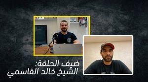 خضر الراوي في مقابلة مع الشيخ خالد بن فيصل القاسمي