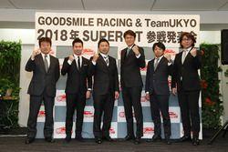 GOODSMILE RACING 2018年体制発表会
