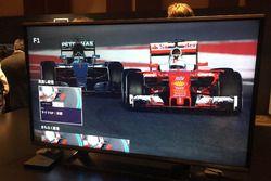 DAZN F1メニュー画面