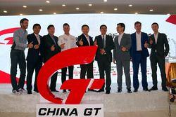 China GT Logo