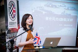 捷豹路虎中国公共关系与企业传播执行副总裁王燕女士