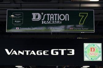 #7 D'station Vantage GT3