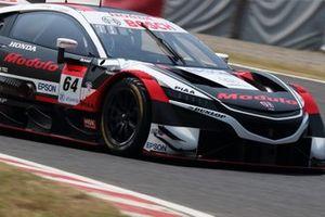 #64 Nakajima Racing Honda NSX-GT: Takuya Izawa, Hiroki Otsu