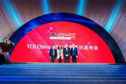 Presentation TCR China Series