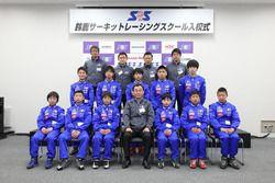 SRS-Kart入校生