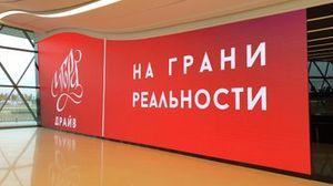 Igora Circuit Press Conference