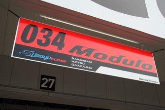 #034 Modulo Drago CORSE