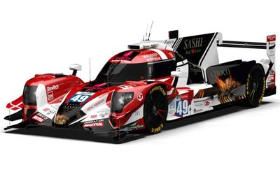 High Class Racing unveil
