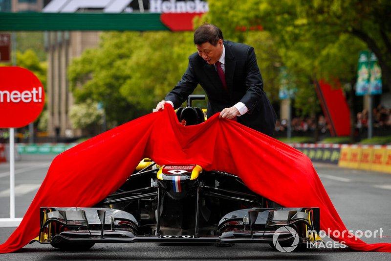 Unveiling car