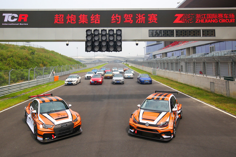 TCR Zhejiang Press Conference Photo