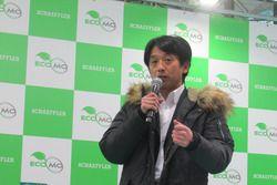 丸の内デモラン, ukyo katayama