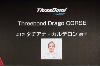 タチアナ・カルデロン(DRAGO CORSE)
