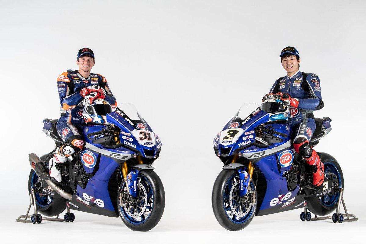 Garrett Gerloff, GRT Yamaha WorldSBK Team, Kohta Nozane, GRT Yamaha WorldSBK Team