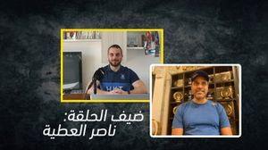 خضر الراوي في مقابلة مع ناصر العطية