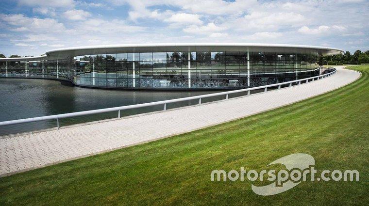 Fábricas de F1