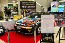 全日本ラリー選手権参戦車両の展示