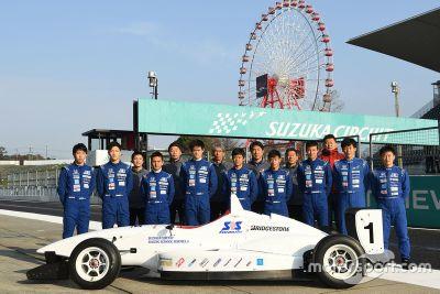 SRS-Formula スカラシップ選考会