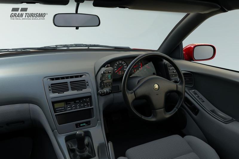Nissan Fairlady Z 300ZX TwinTurbo 2 seater (Z32) '89