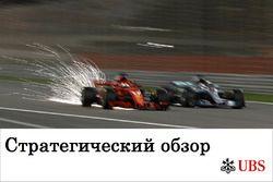 Стратегический обзор Гран При Бахрейна