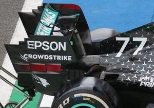 Mercedes AMG F1 W11 rear wing