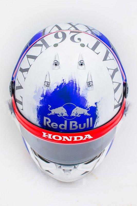 Шлем гонщика Scuderia Toro Rosso Даниила Квята для Гран При России