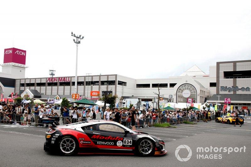 #034 Modulo Drago CORSE Honda NSX GT3 Evo: Ryo Michigami, Hiroki Otsu, Daisuke Nakajima