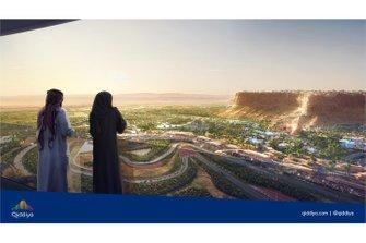 Qiddiya Grand Prix tanıtımı