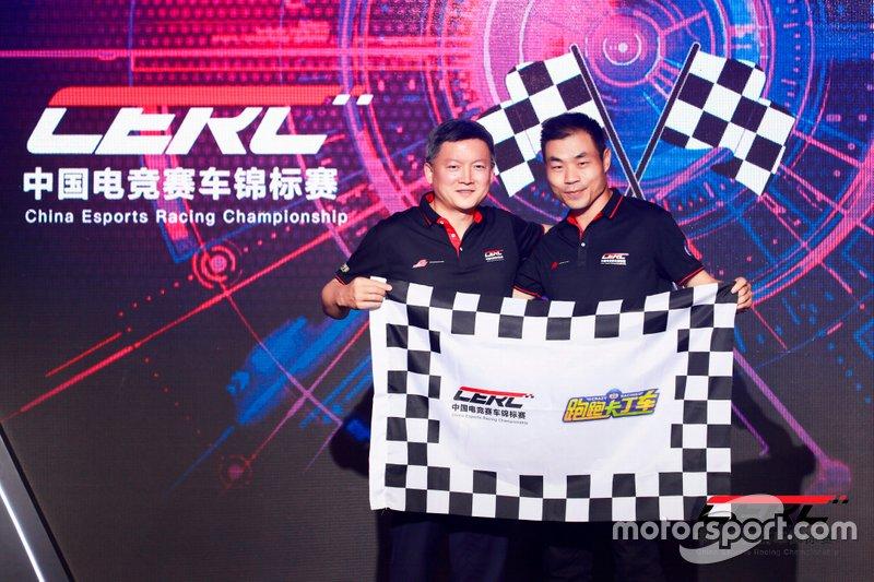 China Esports Racing Championship launch
