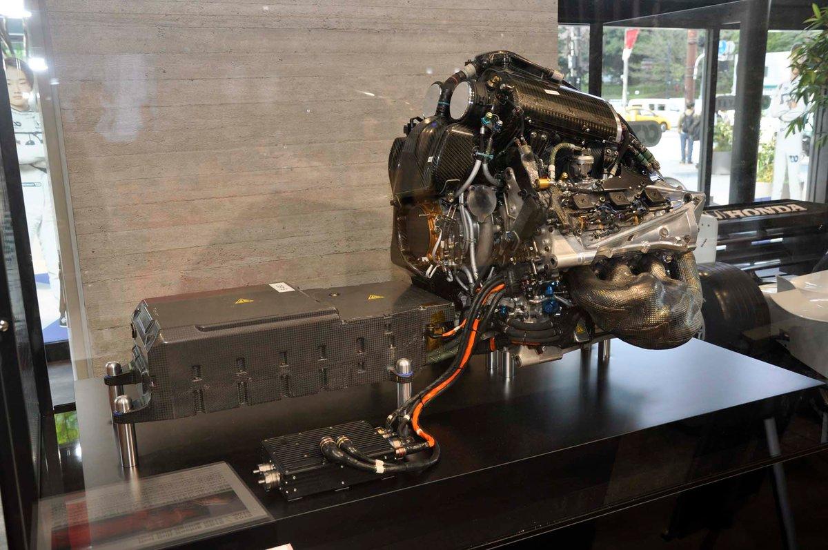 Honda RA619H