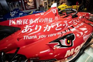 TEAM MUGEN No.16 Car livery