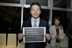 国本雄資(Yuji Kunimoto / P.MU / CERUMO · INGING)