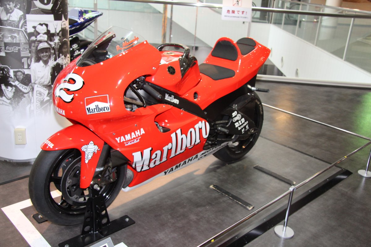 2002_Yamaha YZR500 Tandem Spec