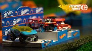 Гонки Hot Wheels на Моторспорт.ТВ