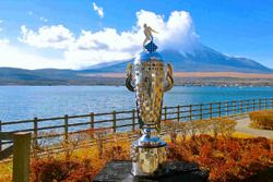 Mt. Fuji with the Borg-Warner Trophy