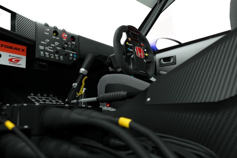 Honda EPSON NSX '08 (Гр. 2)