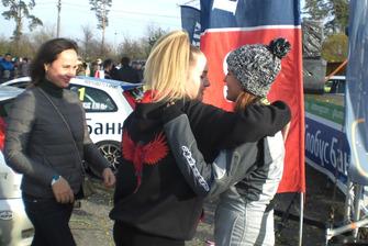 Софі Голан приймає поздоровлення від жіночої половини гоночної родини Скузів