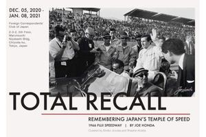 Joe HONDA Photo exhibition『TOTAL RECALL』