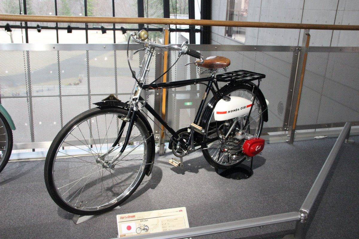 Honda Cub(1953)