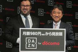 ドコモ×DAZN 新サービス発表会