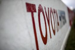 شعار تويوتا