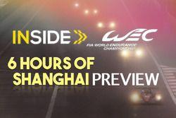 inside WEC Shanghai logo