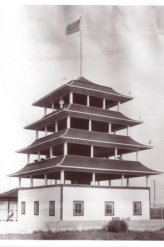 1913: Der 1. Pagoda Tower