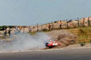 Авария: Пирс Каридж, Frank Williams Racing Cars, De Tomaso 505 Ford