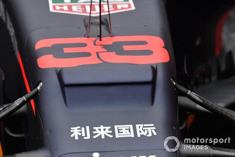 Red Bull RB15: S-Schacht-Öffnung