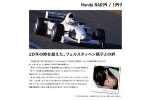 Max Verstappen y Jos Verstappen, tablero de información del RA099