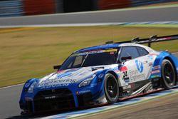 #24 Kondo Racing Nissan GT-R Nismo GT3: Daiki Sasaki, Joao Paulo de Oliveira