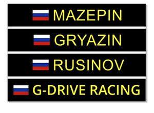 Список российских пилотов и команд, затронутых запретом на флаг РФ