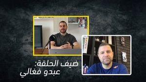 خضر الراوي في مقابلة مع عبدو فغالي