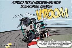 Гумор Cirebox - Лоренсо проміняв два колеса на чотири