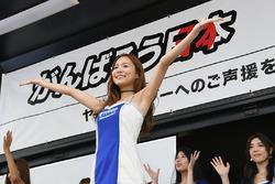 Chica de Yamaha